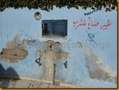 Marokko00307