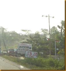 Ghana0592