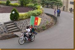 Kamerun1395