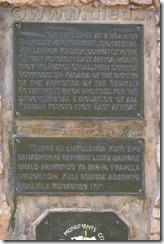 Sambia2943